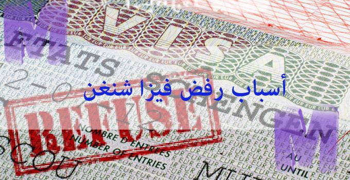 سفارة فرنسا بالجزائر تطلق آلية جديدة لتسريع إجراءات النظر في طلبات الحصول  على تأشيرات شنغن