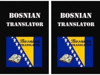 مطلوب مترجم بوسني عربي